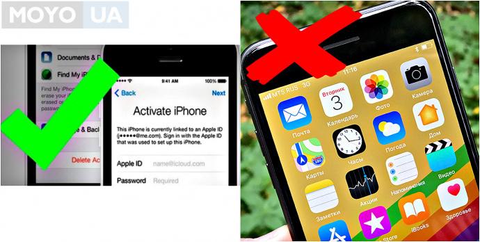 Как отличить восстановленный iPhone от б/у: активация телефона