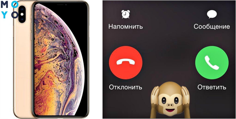 iphone 5 пропал звук звонка