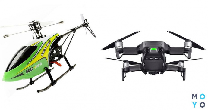 Квадрокоптер и радиоуправляемый вертолет