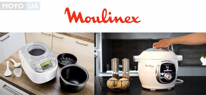 Мультиварки MOULINEX