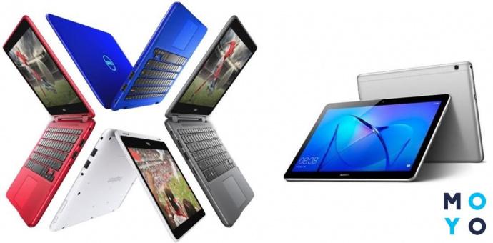 Ноутбуки и планшет