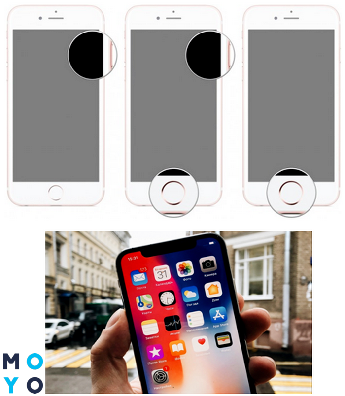 Переход iPhone в режим Device Firmware Update