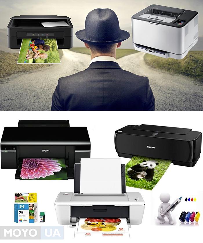 Отличия принтеров по принципу работы