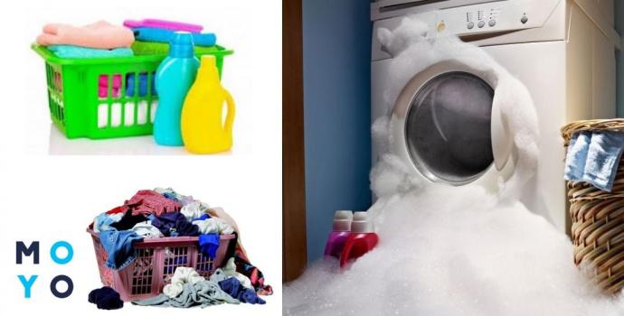 Использование моющих средств в стиральной машине