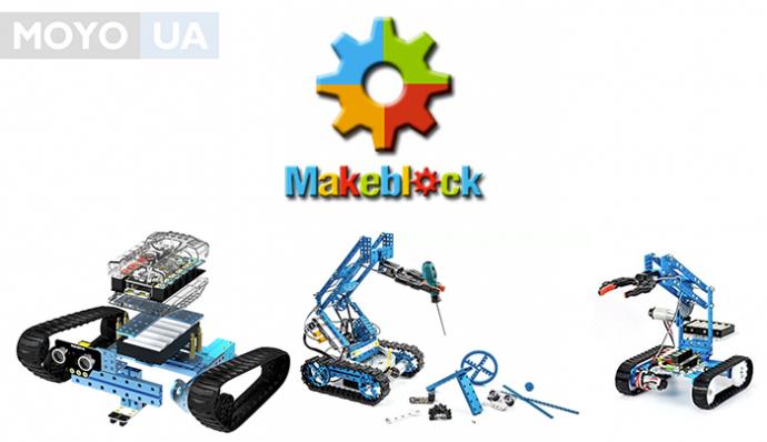 Механизмы и техника MAKEBLOCK