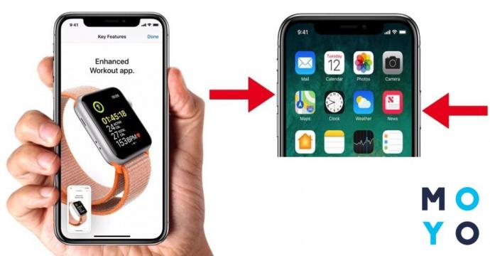 Скриншот на новой линейке iPhone Х