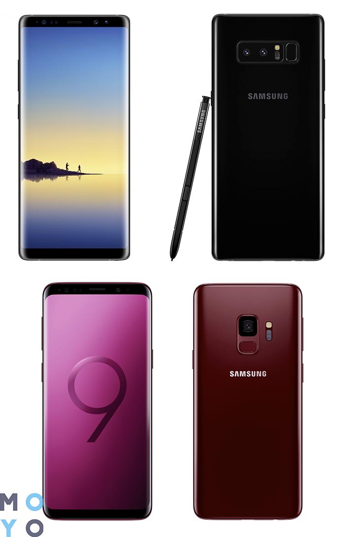 Note 8 и S9