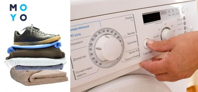 Выбор режима для стиральной машины