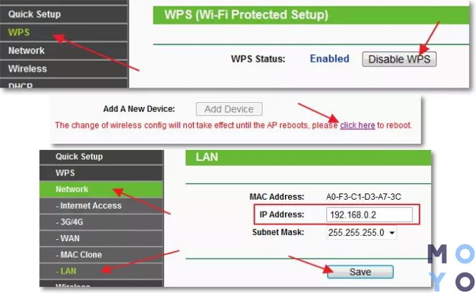 отключение WDS, смена IP адреса