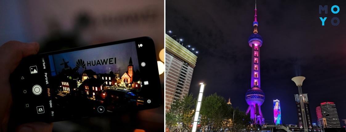 Съемка в темноте на Huawei P20 PRO