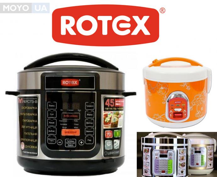 Мультиварки Rotex