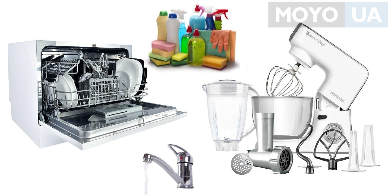 Очищение кухонного комбайна