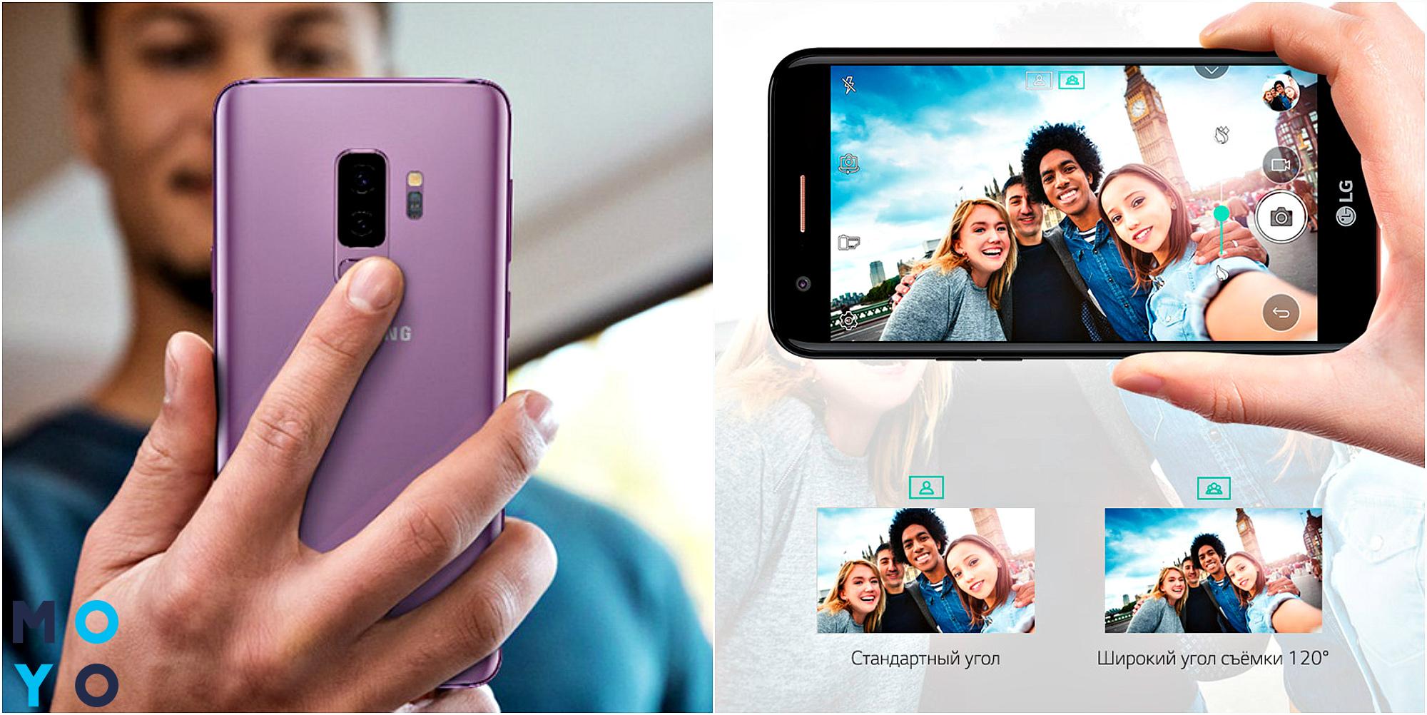 Селфи-камера смартфона