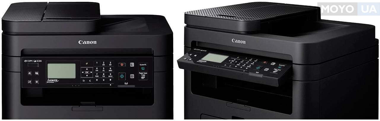 МФУ Canon i-SENSYS MF232w c Wi-Fi