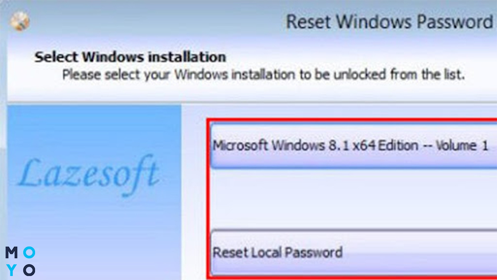 прога Lazesoft Recover MyPassword