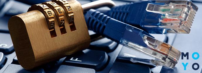 Як заблокувати сайт в браузері, хості, роутері