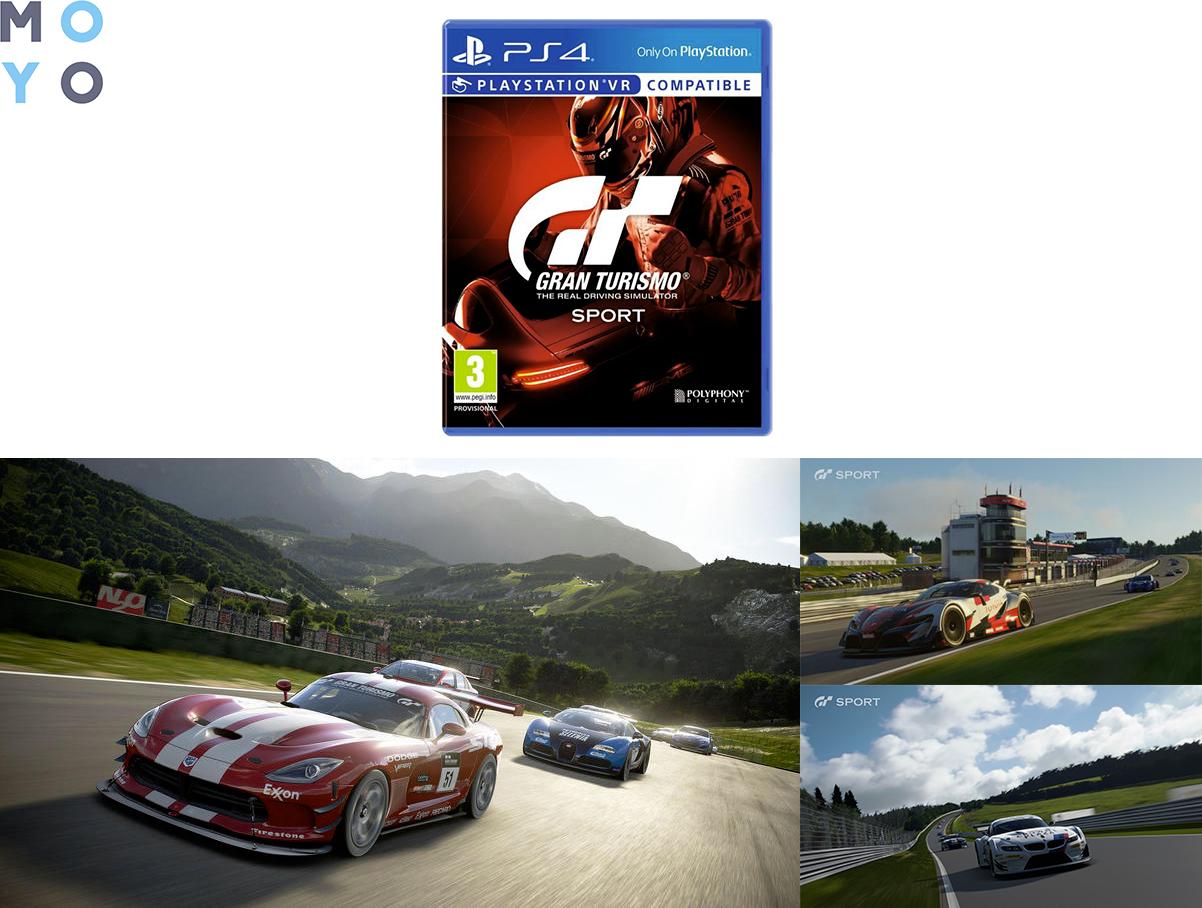 Гоночный симулятор Gran Turismo: Sport