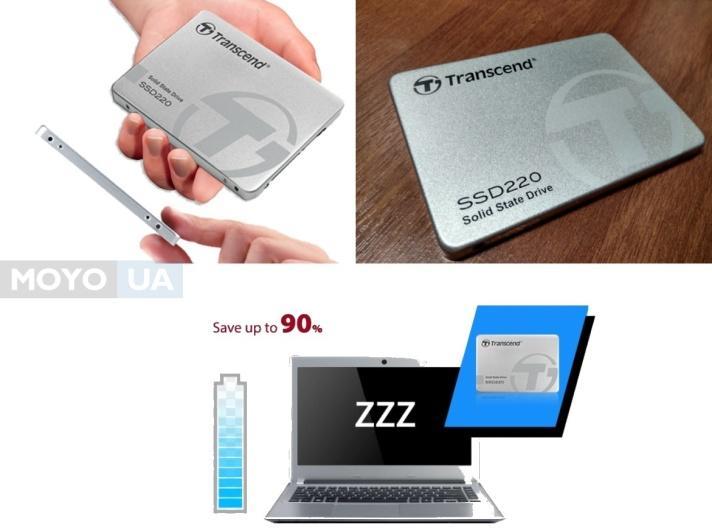 "SSD-накопитель Transcend 2.5"" 220 120GB SATA"
