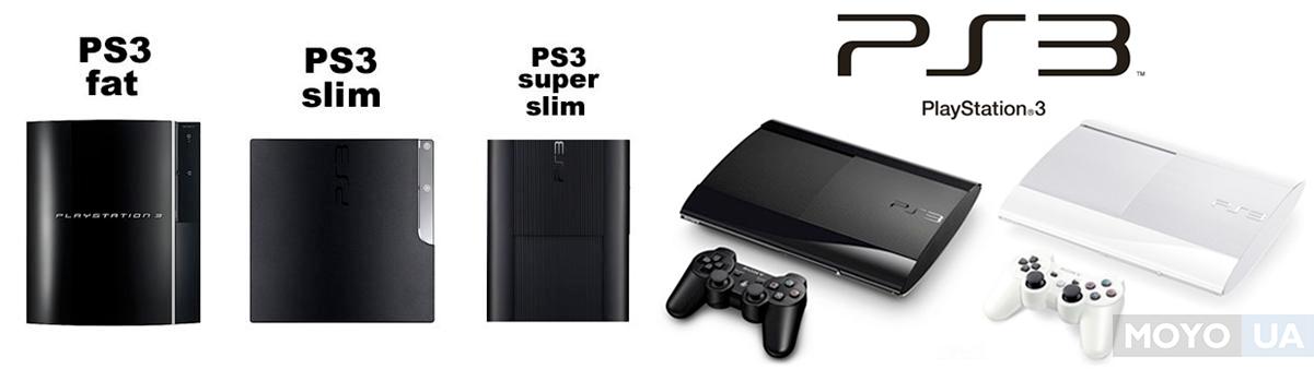 PlayStation 3 в трех модификациях и двух цветах