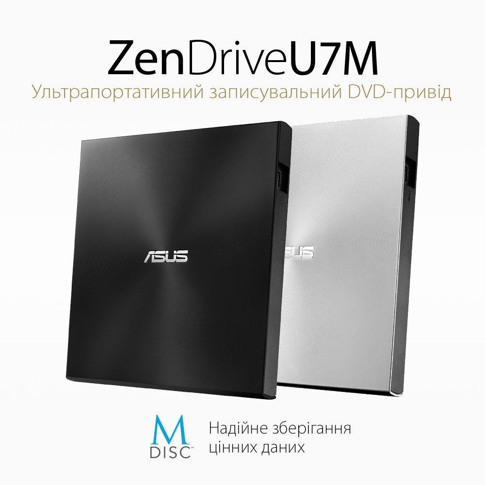 Внешний оптический привод ASUS DVD±R/RW USB 2.0 ZenDrive U7M (SDRW-08U7M-U/BLK/G/AS) Black фото