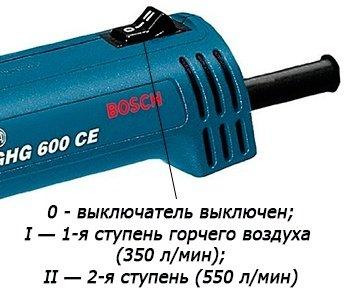 ≡ Строительный фен Bosch GHG 600 CE – купить в Киеве  8fbb15a87bb2b