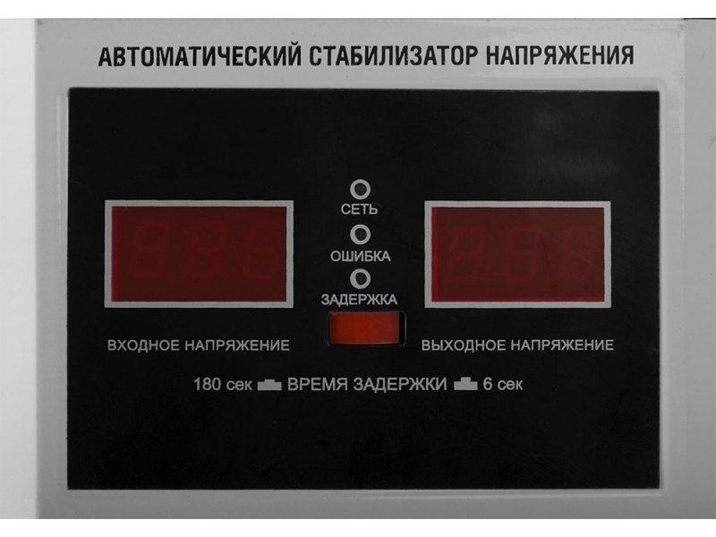 Стабілізатор напруги Sturm PS93010RVфото5