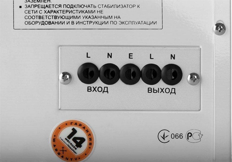 Стабілізатор напруги Sturm PS93080Rфото3