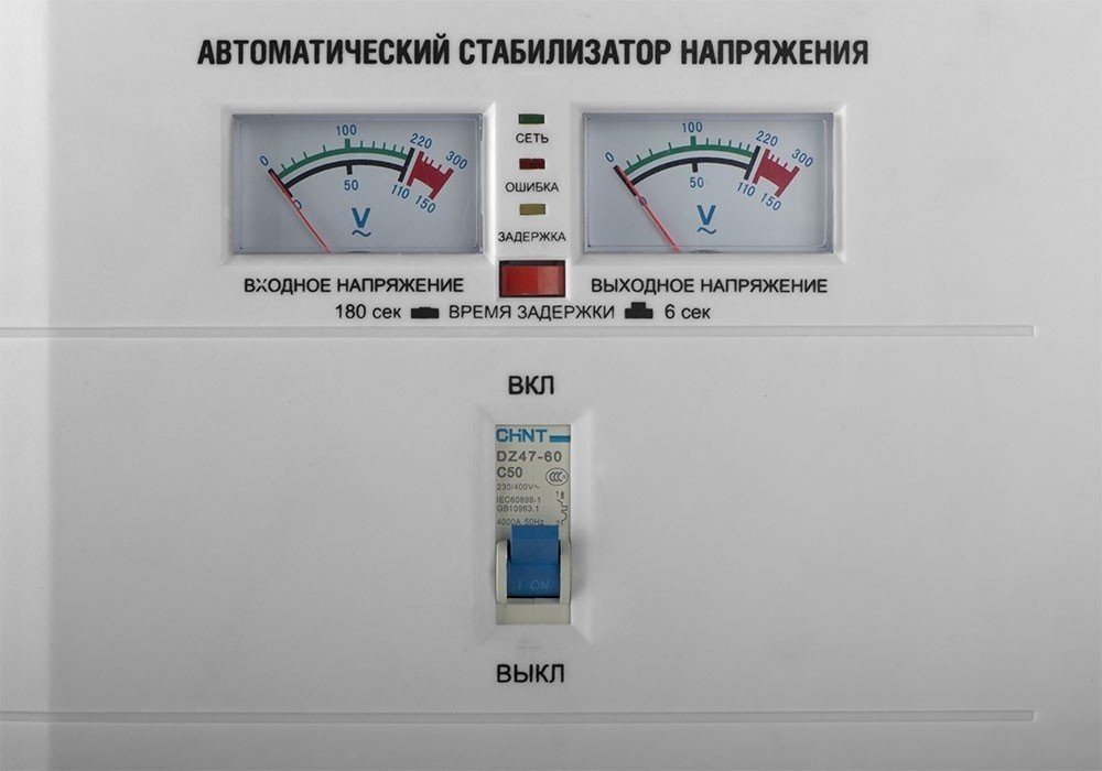 Стабілізатор напруги Sturm PS93100Rфото3