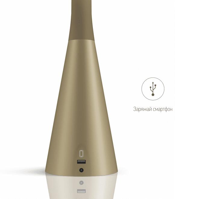 Настольный светильник Intelite Desklamp Bronze (DL4-5W-BR) фото 2