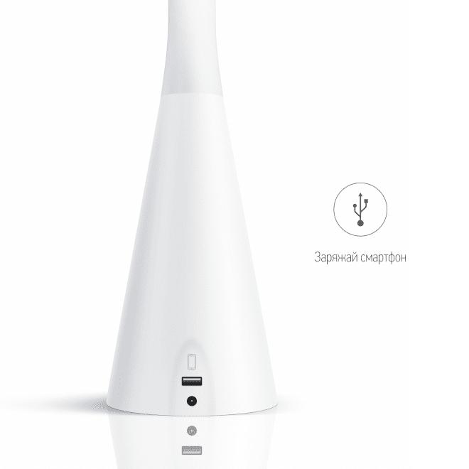 Настольный светильник Intelite Desklamp White (DL4-5W-WT) фото 3