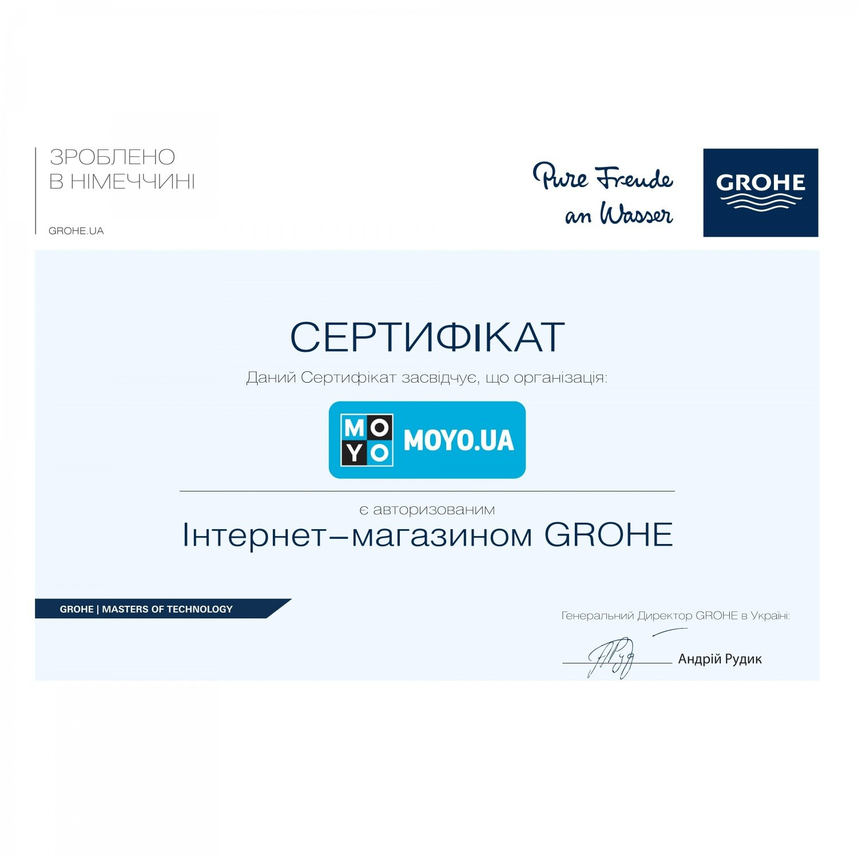 Душовий гарнітур GROHE Eurocube 23409000фото4