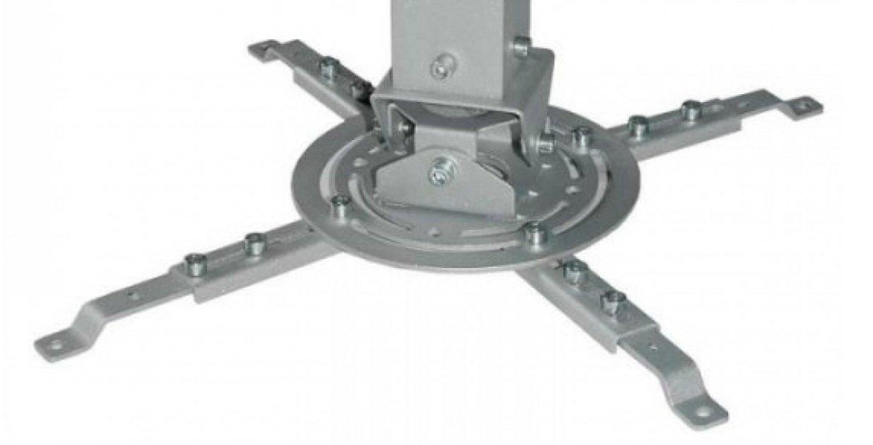 Крепление для проектора KSL CMPR-2, 20 см фото 3