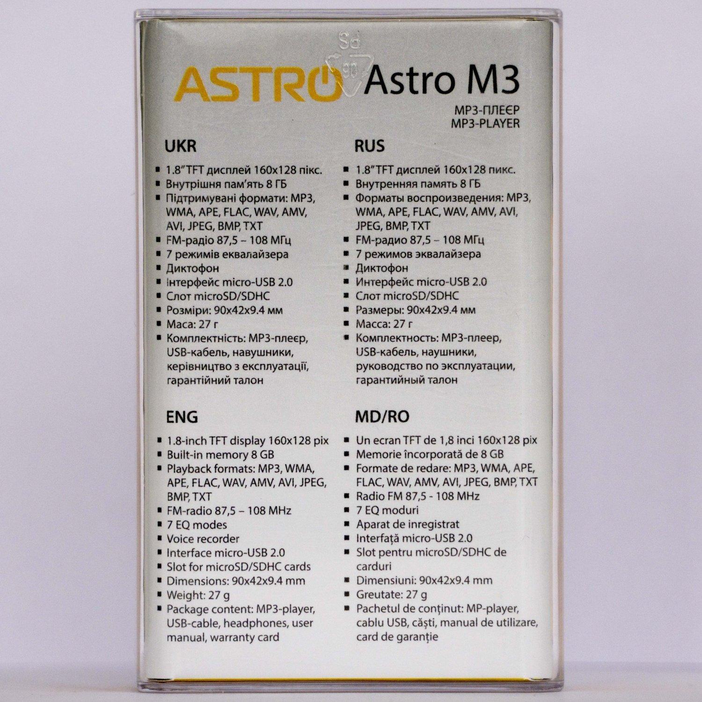 Мультимедіаплеєр ASTRO M3 8 Gb Blackфото7