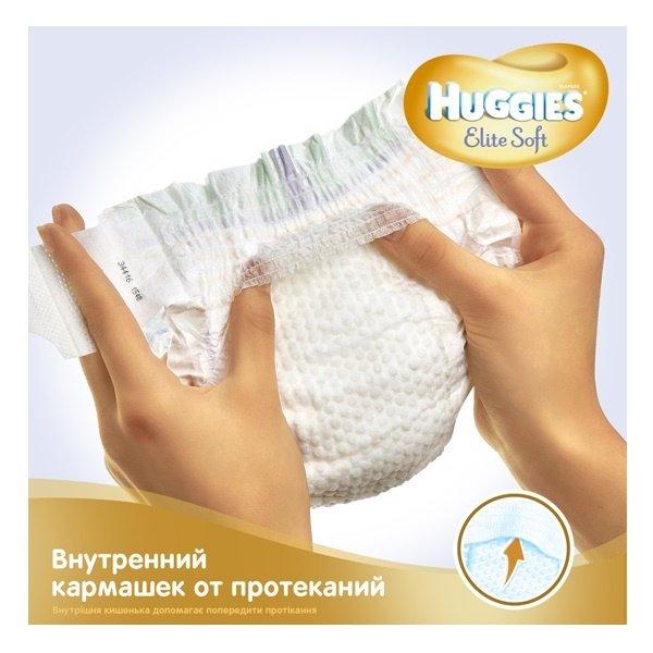 купить подгузники huggies elite soft