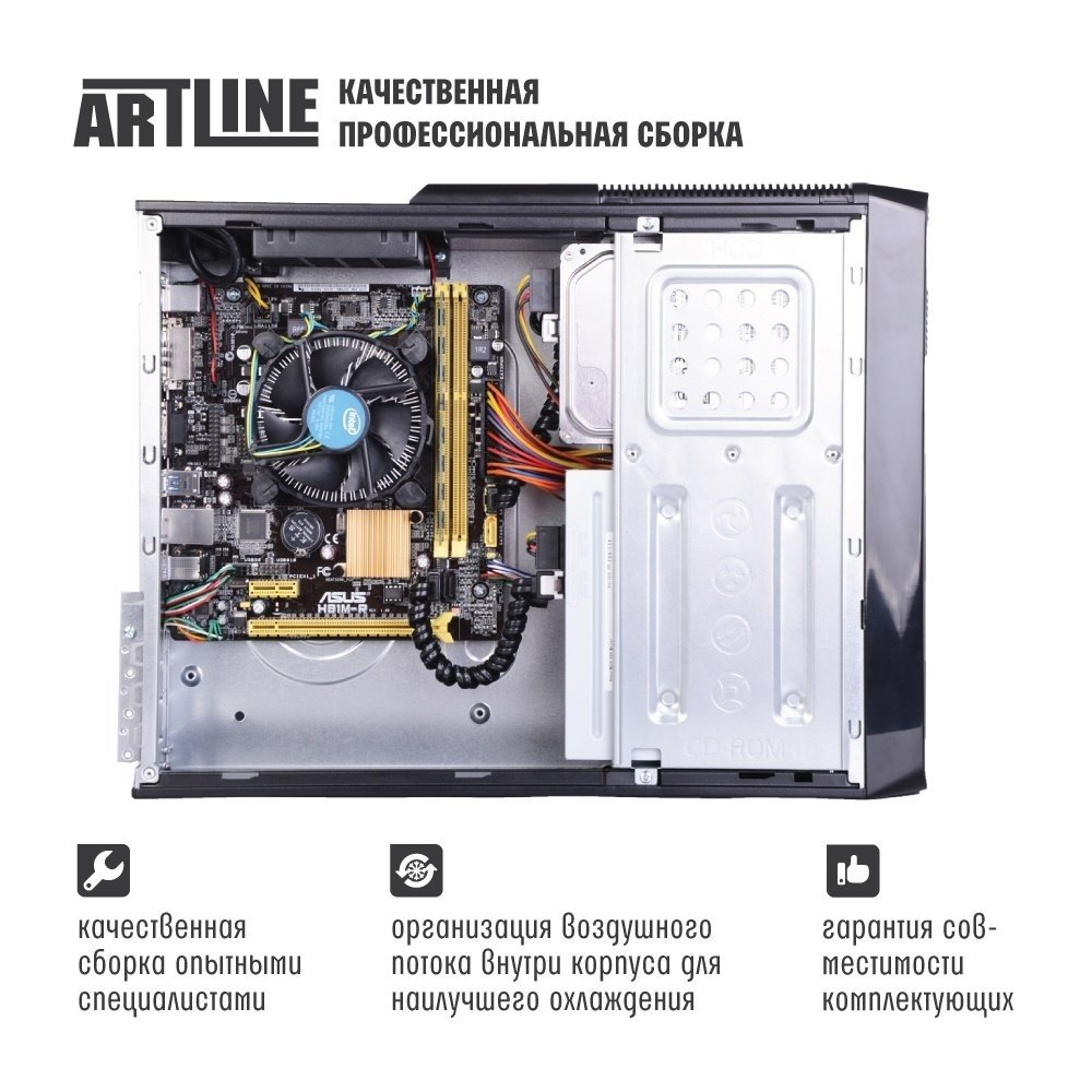Системний блок ARTLINE Business B29 v10 (B29v10) фото4