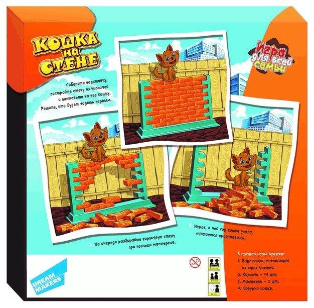 Настольная игра Dream Makers Кошка на стене (1503H) фото