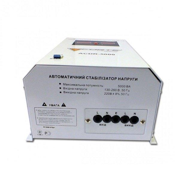 Стабілізатор напруги Forte ACDR-5kVA фото2