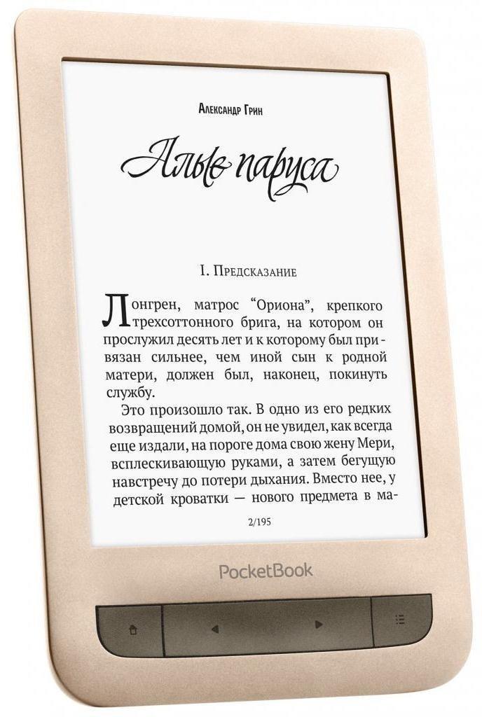 Електронна книга PocketBook 626 Touch Lux 3 Matte Gold фото5