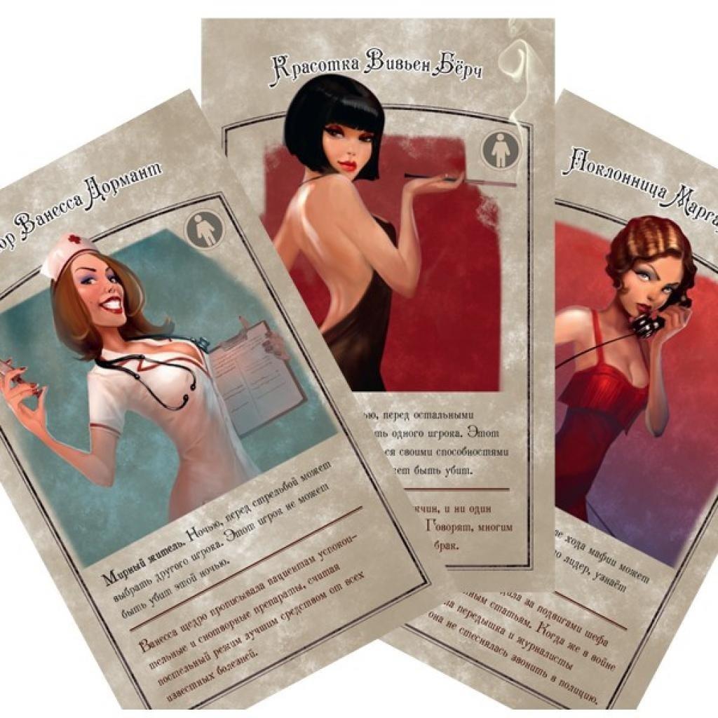 Настольная игра Hobby World Мафия Вся семья в сборе Компактная версия (4620011810700) фото