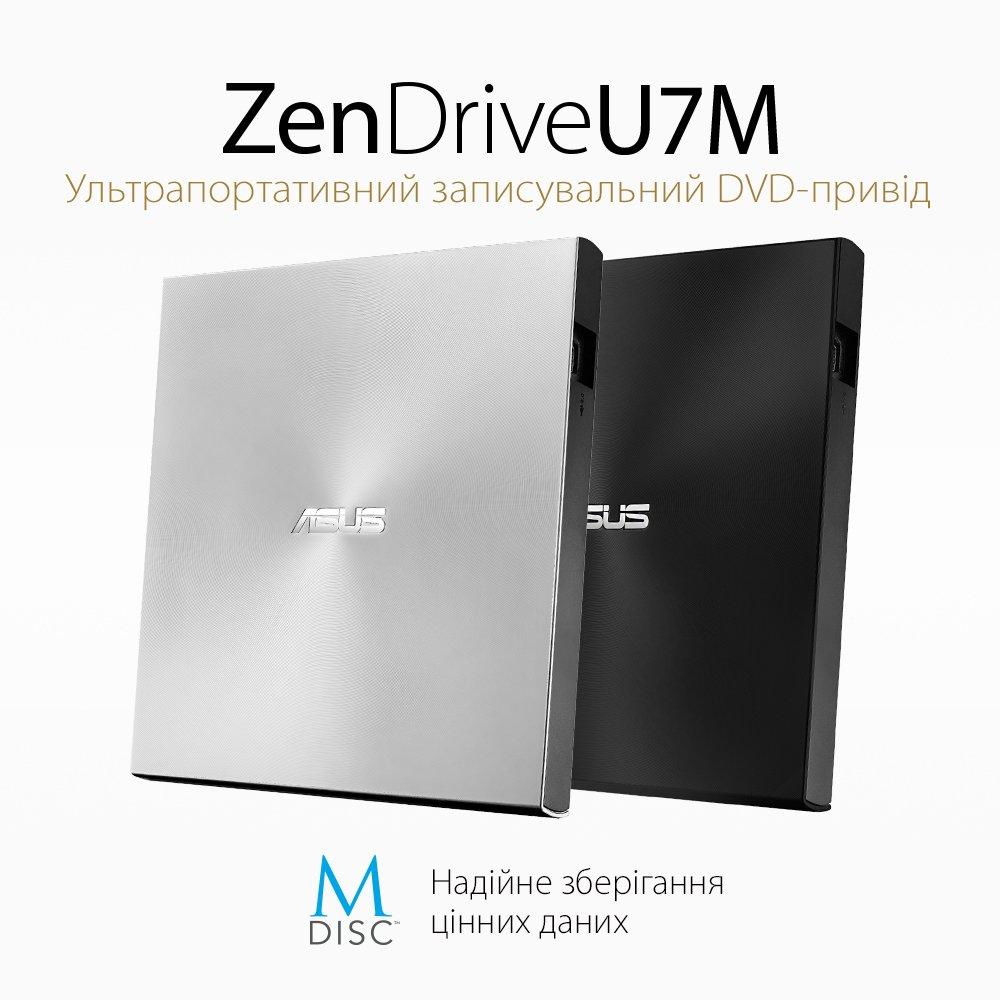 Зовнішній оптичний привід ASUS DVD ± R/RW USB 2.0 ZenDrive U7M Silver фото4
