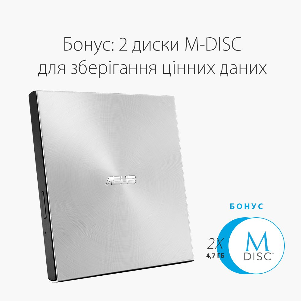 Зовнішній оптичний привід ASUS DVD ± R/RW USB 2.0 ZenDrive U7M Silver фото5