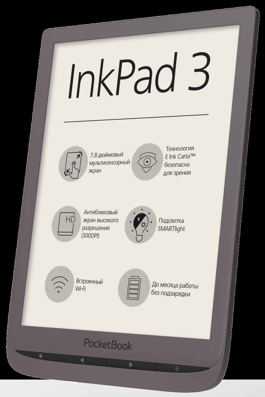 Електронна книга PocketBook 740 InkPad 3 Dark Brown фото3