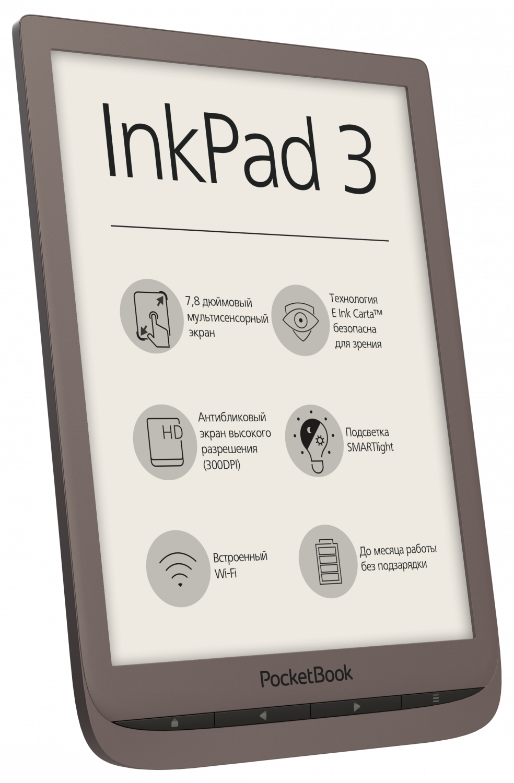 Електронна книга PocketBook 740 InkPad 3 Dark Brown фото2