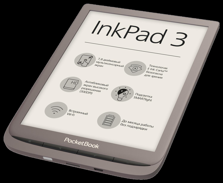 Електронна книга PocketBook 740 InkPad 3 Dark Brown фото4