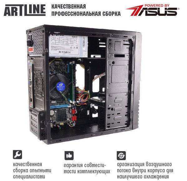 Системный блок ARTLINE Business B57 v08 (B57v08) фото 7