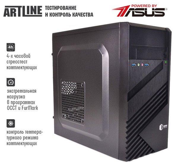 Системный блок ARTLINE Business B57 v08 (B57v08) фото 8