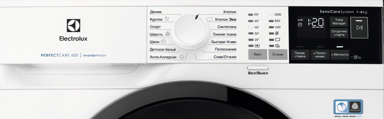 Стиральная машина Electrolux EW6S4R06BI фото 4