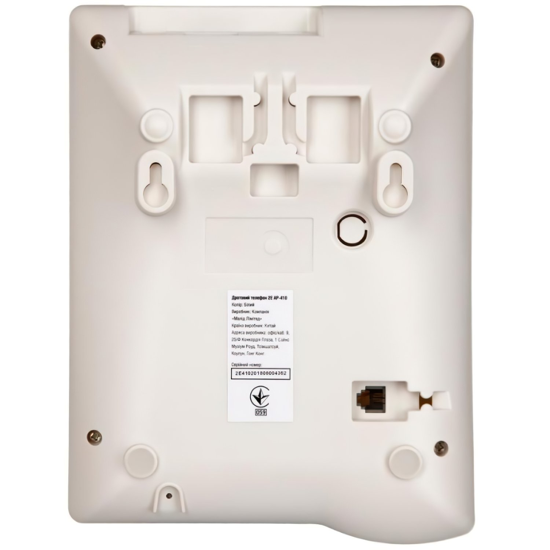Телефон шнуровой 2E AP-410 White фото 2