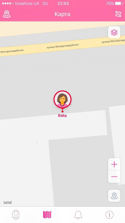 Детские часы-телефон с GPS трекером GOGPS ME К23 белый с красным (K23WHRD) фото