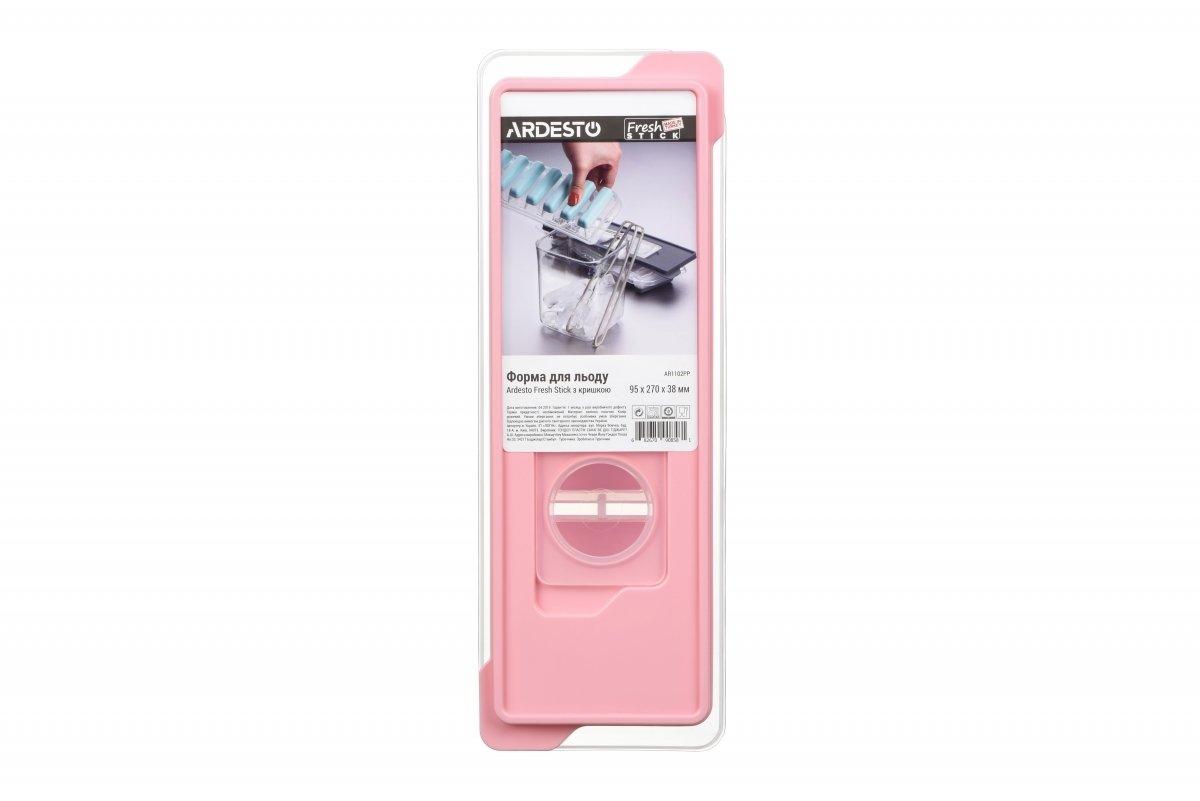 Форма для льда Ardesto Fresh Stick розовая с крышкой (AR1102PP) фото 4